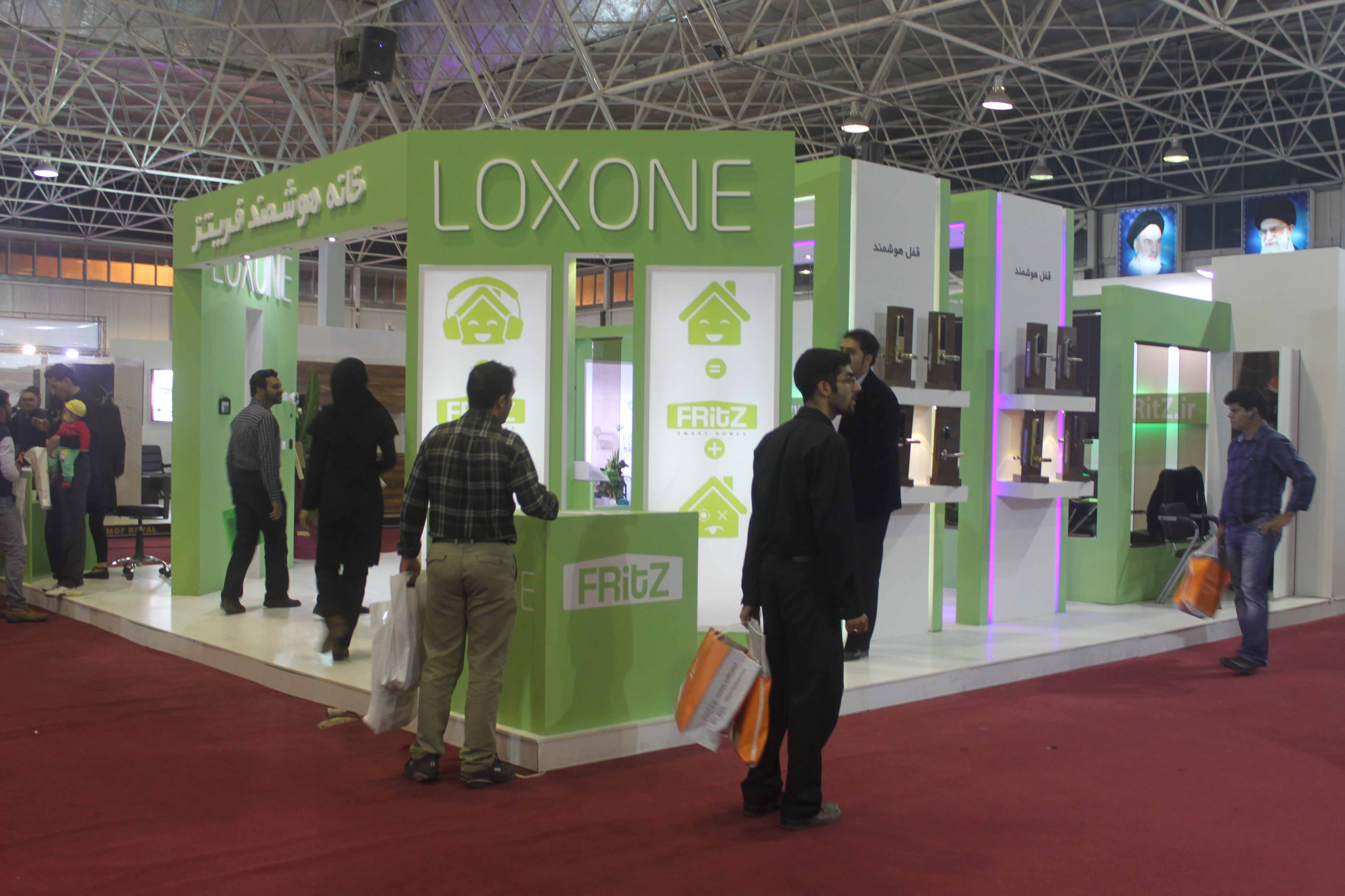 loxon exhibition booth