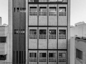 Zarin Apartment