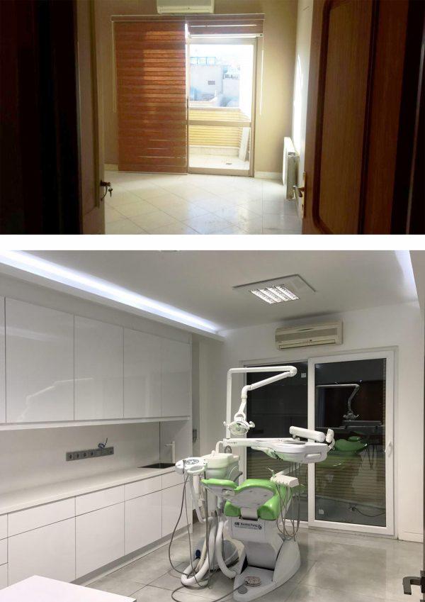 etminani dental clinic