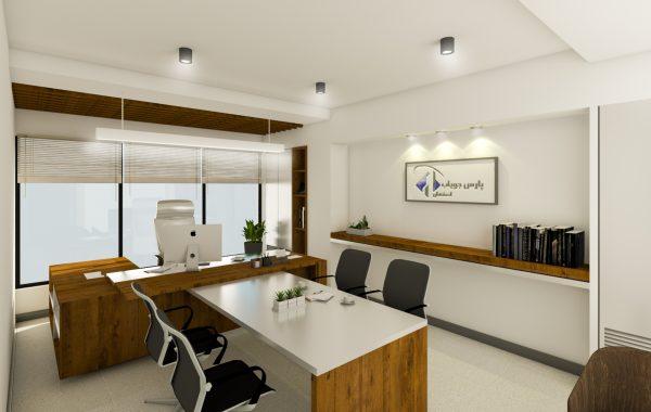 parsjooyab office
