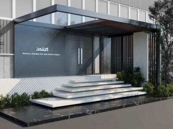 Golshahd Administrative building